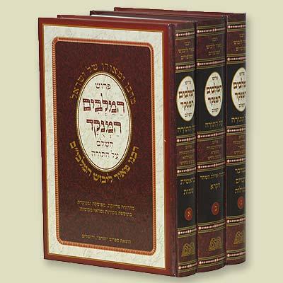 """פרוש המלבי""""ם על חמישה חומשי תורה - בלי מקרא"""